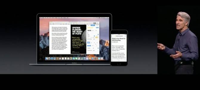 macOS Sierra: las 9 nuevas características que te encantarán