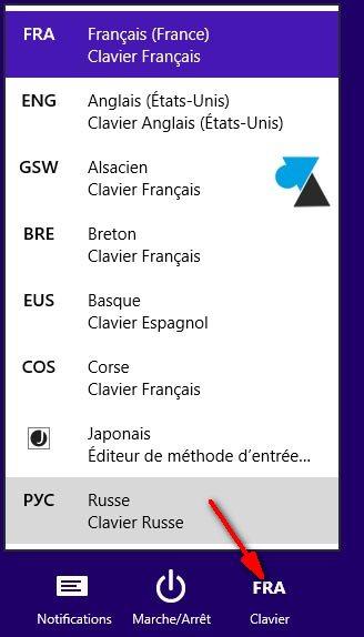 Cambio del idioma del teclado en Windows 8