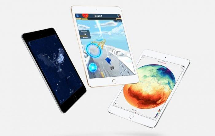 Apple lanzará el nuevo iPad Mini y AirPower en 2019 1