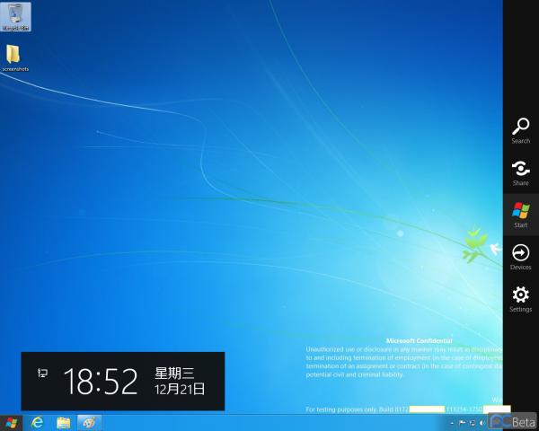 Windows 8 build 8172 capturado en imágenes 4