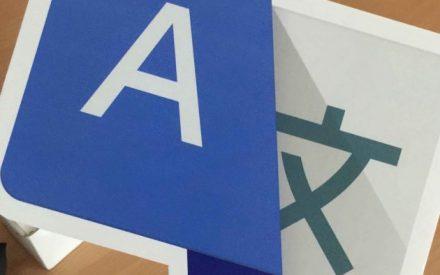 Google Translator cambia de aspecto y destaca las nuevas funciones