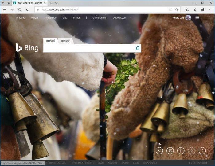 Microsoft Bing está temporalmente bloqueado en China
