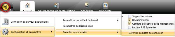 Symantec Backup Exec: modificar la cuenta de inicio de sesión 2