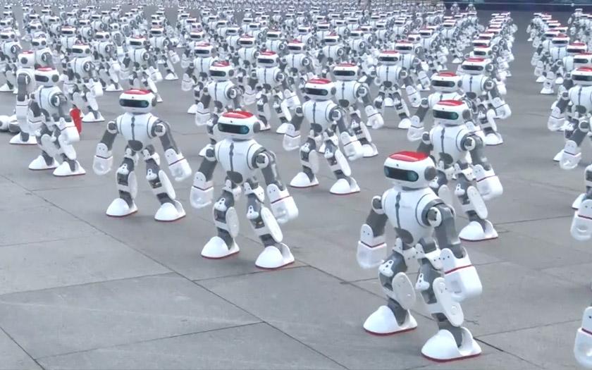 Video: ¡1069 robots bailan simultáneamente y rompen el récord mundial! 1
