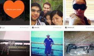 Aún no me gusta : Descubra las fotos de Instagram con 0 como