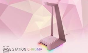 Razer amplía la línea Quartz con nueve productos de color rosa