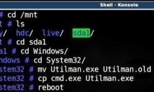 Mi contraseña de Windows 7 se ha perdido, ¿qué debo hacer?