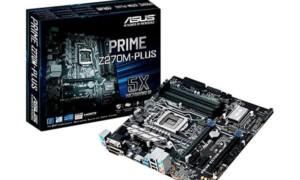 ASUS lanza placas madre producidas en Brasil compatibles con procesadores Intel de séptima generación