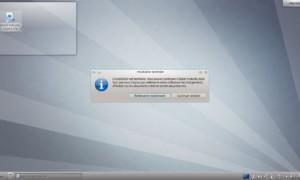 Instalar Kubuntu 12.04 LTS