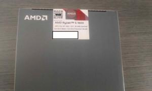 El AMD Ryzen 5 1600 ya estaría a la venta en algunos países!