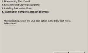 Pruebe Linux Mint con una llave USB