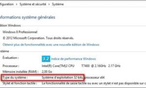 Saber si tienes un Windows de 32 o 64 bits