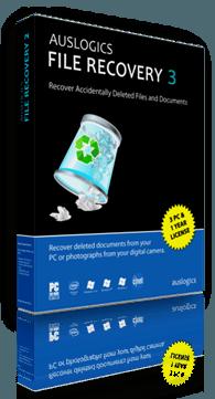 Auslogics File Recovery 3: Sorteo de 10 licencias