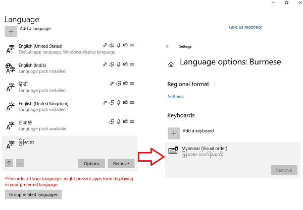 Cómo instalar Zawgyi Keyboard en Windows 10 (Myanmar/Birmaní) 2