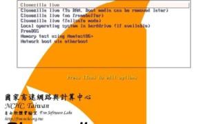 Clonezilla Live: Un software de imágenes gratuito para Windows para clonar discos