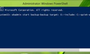 Crear una imagen del sistema en Windows 10 con PowerShell