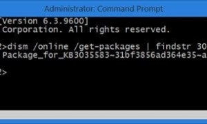 El icono Obtener aplicación de Windows 10 no aparece o no aparece en la barra de tareas de Windows 8.1 / 7.