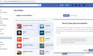 Qué esperar al descargar el historial de datos de Facebook