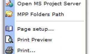Visor de Microsoft Project Viewer : Descarga gratuita MÁS Visor en línea gratuito