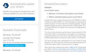 Controladores de dispositivos de audio para pantallas Intel que bloquean la actualización de características de Windows 10