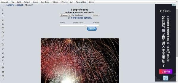 Desenmascarar y corregir fotos e imágenes borrosas utilizando software y herramientas en línea gratuitas