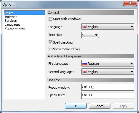 QTranslate: Una utilidad de traducción gratuita para Windows 7