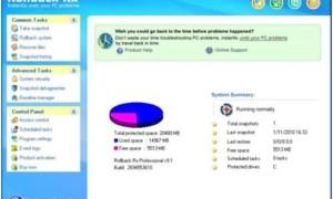 RollBack Rx XP: Proteja y proteja Windows XP indefinidamente