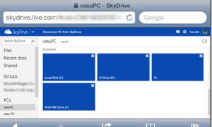 Accede y recupera cualquier archivo de tu PC con Windows de forma remota mediante OnrDrive.