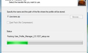 El Asistente de transferencia de perfiles de usuario de Transwiz le permite migrar perfiles de usuario en Windows