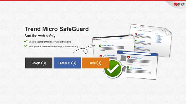 Descargar Trend Micro SafeGuard For Windows 8