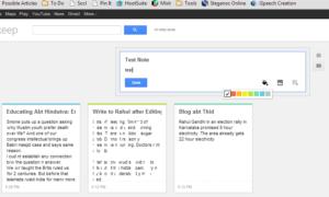 Google Keep - Una alternativa a Microsoft OneNote