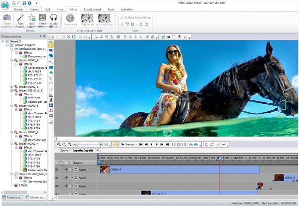 Sorteo ilimitado: VSDC Video Editor Descarga gratuita para Windows PC