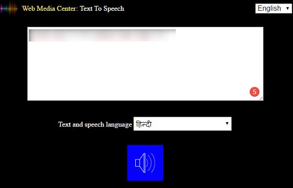 Web Media Center ofrece una cesta de herramientas multimedia gratuitas en línea