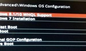 ¿Qué es la configuración de Windows 10 WHQL en la BIOS?