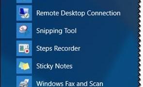 ¿Dónde está la carpeta Accesorios en Windows 10?