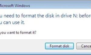 Necesita formatear el disco en la unidad antes de poder usarlo.