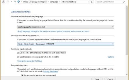Editores de métodos de entrada para Windows 8.1 PC