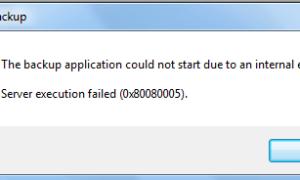 La aplicación de copia de seguridad no pudo iniciarse debido a un error interno