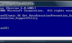 Verificar el estado de la configuración de la Prevención de ejecución de datos (DEP) en Windows 10/8/7