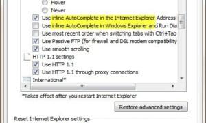 Habilitar, deshabilitar Autocompletar y Autocompletar en línea en el Explorador de Windows y IE