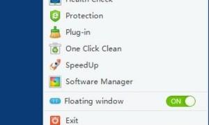 Revisión de iSafe: Comprobar la salud, endurecer la seguridad, limpiar la basura en el PC con Windows