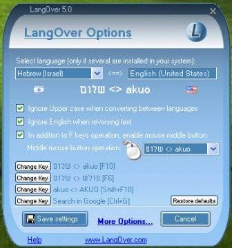 LangOver le permite cambiar fácilmente de idioma en un entorno Windows multilingüe.