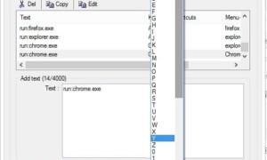 TextoRápidoPegar: Pegar texto predefinido utilizando el método abreviado del teclado