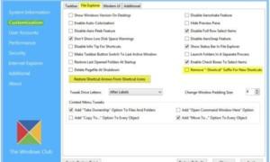 Eliminar texto de acceso directo, flecha de acceso directo de los accesos directos en Windows 10/8/7