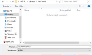 Cómo añadir plugins y extensiones en VLC Media Player