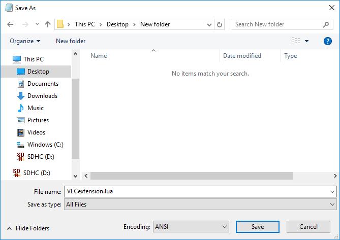 Cómo añadir plugins y extensiones en VLC Media Player 5