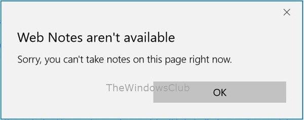 Las Notas web no están disponibles en el explorador Edge en Windows 10 1