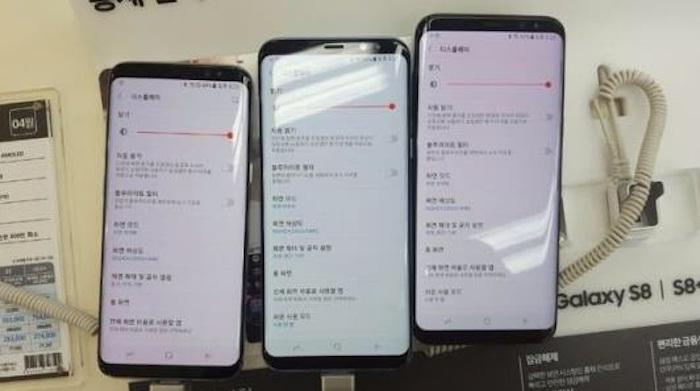 Samsung lanzará una actualización para reparar las pantallas rojizas del Galaxy S8 1