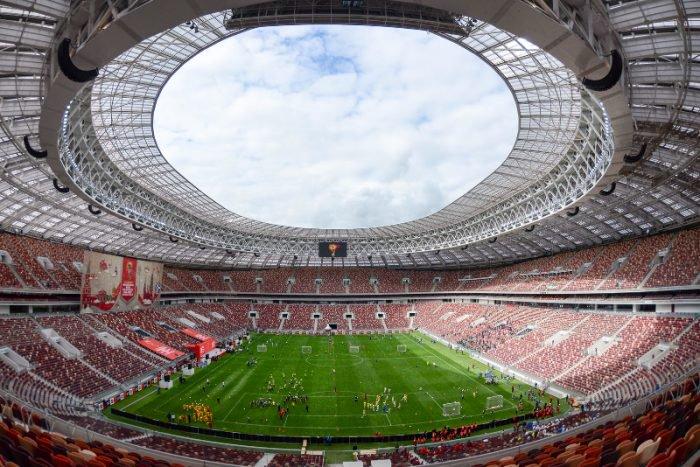Cómo ver la final de la Copa Mundial 2018 en vivo y en línea (Francia vs Croacia) 1