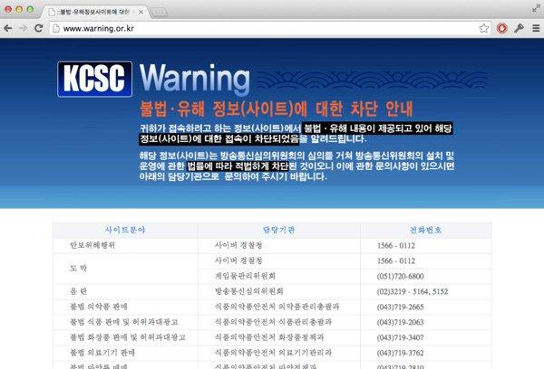 Directamente desde Corea del Sur: cómo es la vida en el país de internet 1